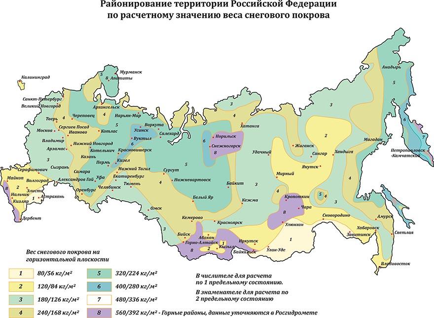 Карта снеговых районов-res.jpg